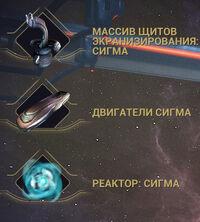Рэйлджек Компоненты