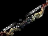Arc d'Artémis (Arme)
