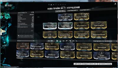 QIP Shot - Screen 991