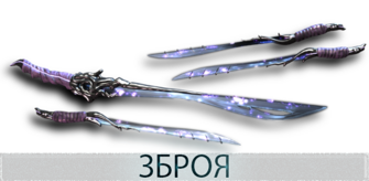 Warframe Nav Weapons
