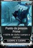 Punto de presión Prime