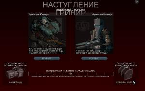 230410 2014-01-25 00002
