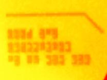Computer Screen 4