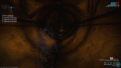 Астероид Гринир место5 секретный ящик