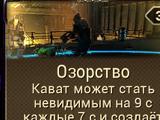 Смита Кават