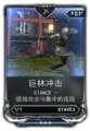 ClashingForestModU145
