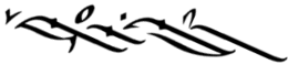 HydroidOrokinScript2