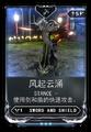 EleventhStormModU145
