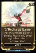 RechargeBarrier