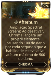 Afterburn2