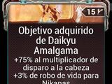 Objetivo adquirido de Daikyu Amalgama