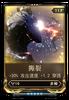 ShredModU145