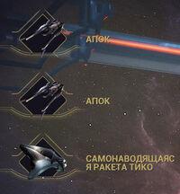 Рэйлджек Вооружение
