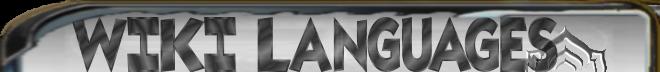 File:Banner Languages.png