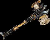 Синоидальный Гелиокор