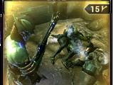 Split Chamber
