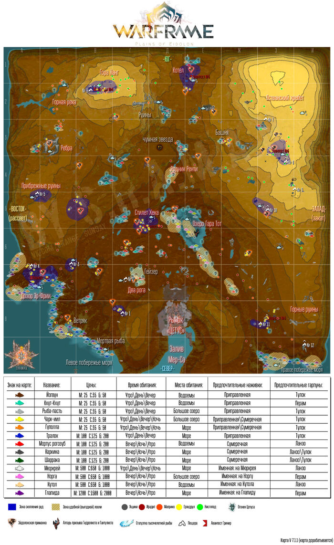 Карта-7 1 1