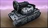 WF Icon Sonic Tank