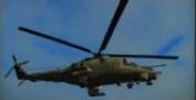 DHS Mi-24P image
