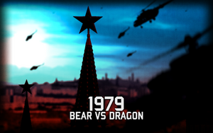 WRD BearvsDragon 2