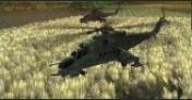 THS Mi-24D Image