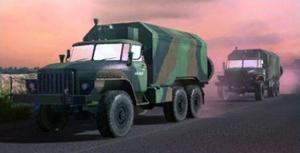 WEE Ural-375D