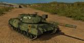 WRD Leopard 1A5NO
