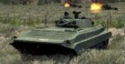 SPz BMP-2C Image