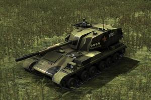 WRD Ingame PTZ-89