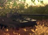 BMP 685