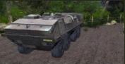 VSOT-64AR2