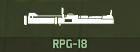 WRD Icon RPG-18