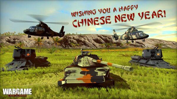 WRD Screenshot ChineseNewYear 2014