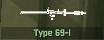 WRD Icon Type 69-I