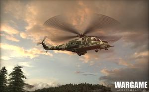 Mi-24K screenshot 1