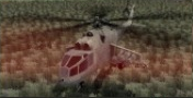 THS Mi-24A Image