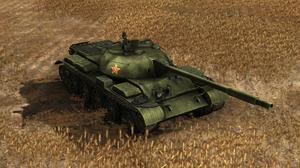WRD Ingame ZTQ-62