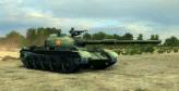 WRD Icon ZTZ-59-II