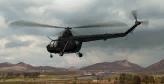 WRD Icon Mi-1