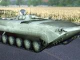 BRM-1