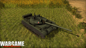 WRD Screenshot T-55AM2 Dyna-1