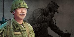 WRD Portrait Command Squad Japan