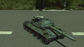 File:AMX-32.jpg