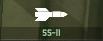 WRD Icon SS-11