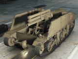 Loyd Gun Carriage