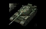 Type62