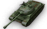 WZ-112Logo