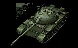 Type59Logo