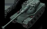 AMX-50120mmSurbaisseLogo