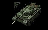 WZ-131Logo